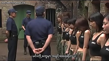 Female Prisoner 1316 [2004] mmsub
